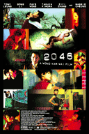 Poster for 2046
