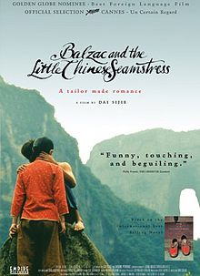 Poster for Balzac and the Little Chinese Seamstress