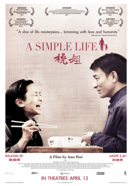 Poster for Tao Jie (A Simple Life)