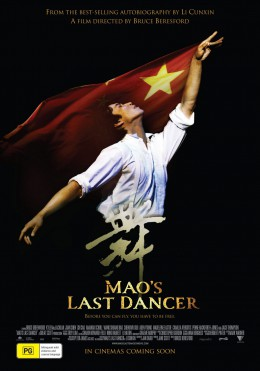 Poster for Mao's Last Dancer