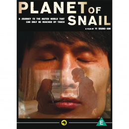 Poster for Dalpaengee eui byeol (Planet of Snail)