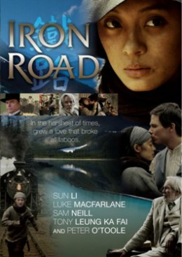 Poster for Iron Road