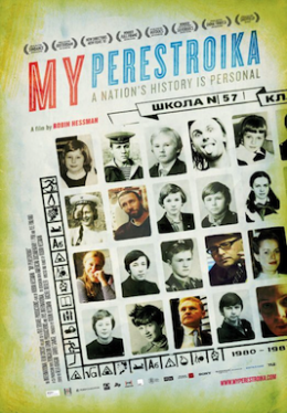 Poster for My Perestroika